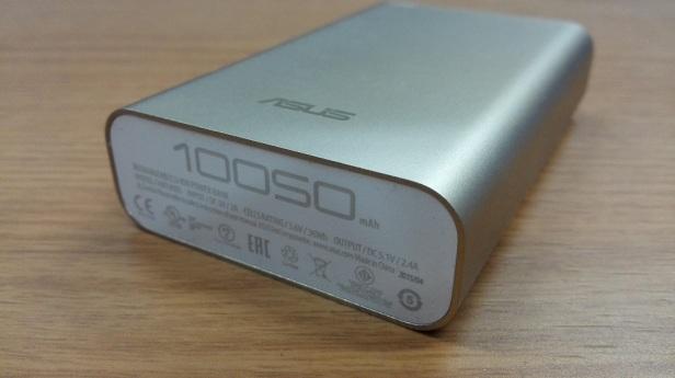 Asus baterai 2 - Copy