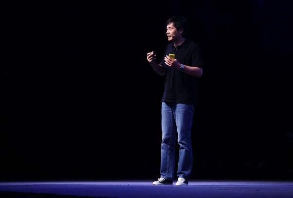 File photo of Lei Jun, founder and CEO of Xiaomi, speaking at a launch ceremony of Xiaomi Phone 2 in Beijing